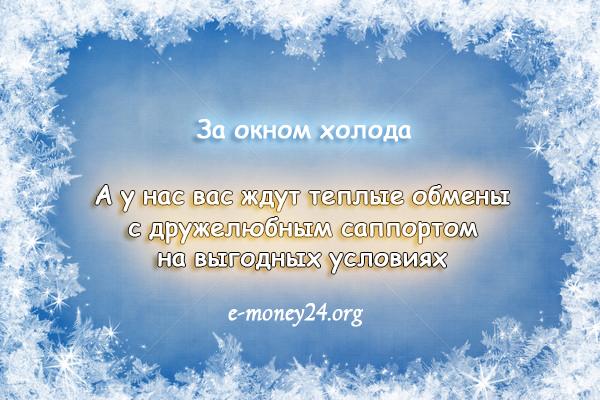 Cold_warm.jpg
