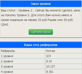 d1478808fbcce6a41d1c583a23be7d4d_8167c92
