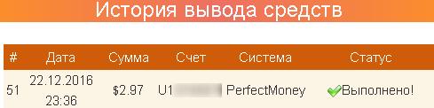 dc4751b267b13e049d6e4925389e3fd2.png