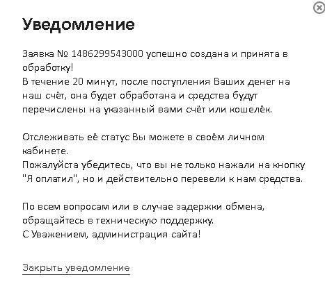 dCGu4kMw10Q.jpg