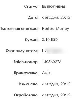 deaaa1e5337dcae9946417221e4b62cd_4c2bbb3