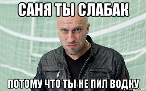 dlya-slabakov_100105358_orig_.jpg