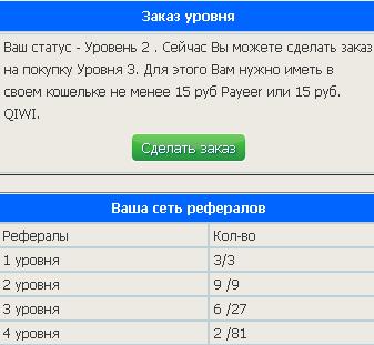 e6bba4e0971a565670cf1f6835febced_18739ad
