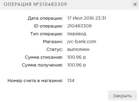 e6d96447be60218a538d488287caa250_ae8a497
