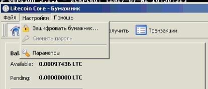 e7198c0dbe87.jpg