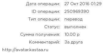 e7c49375c2e02e0c4506c45323266652.png
