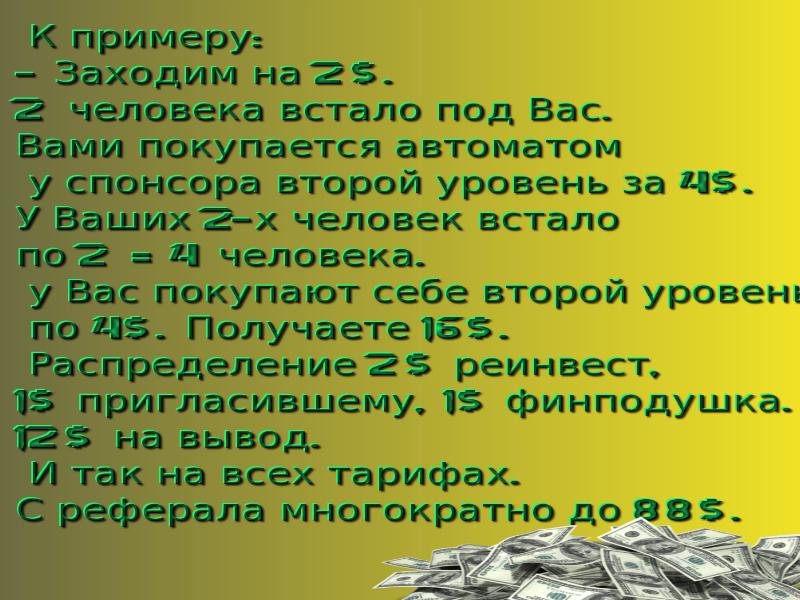 e9b3oj_790c605ffd2e803af422a1149cd3eff2.