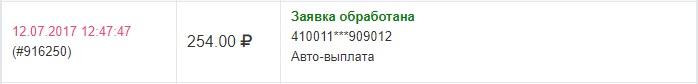 ea922b210fb2_0090ad29c88560f5b823e30e2dc
