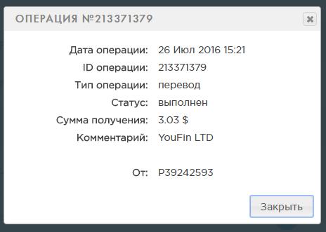 eba26321d1e04a95b9d0ce65fb09aeb2.png