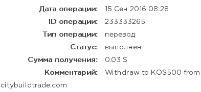 ecdf5a81012ce501ceb20b0fb9f93b7c_960207b