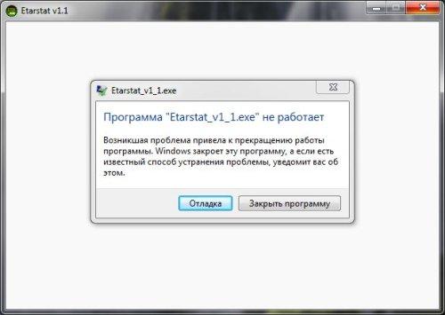 etarstats_error.jpg
