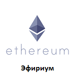 https://forum.bits.media/uploads/downloaded/eth_1764311fd4a56659e1d9d2ac975518f8.png