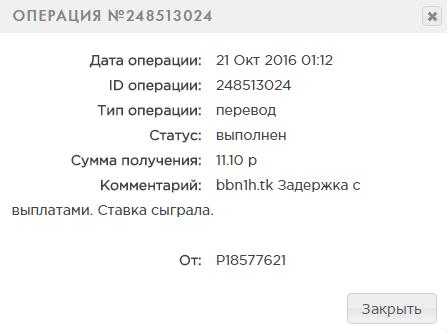 f0265246b1f6c30a6410d2095f73c57f.png