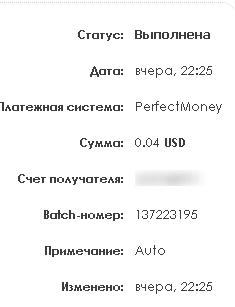 fc4cbf16f6669ceede767949f23a7436_53930da