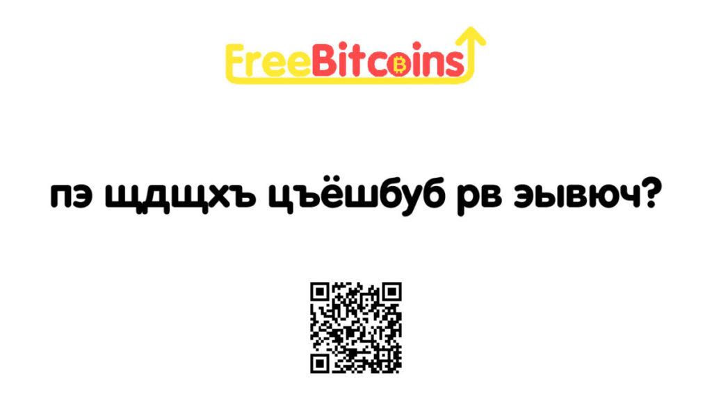 freebitcoins-konkurs-1024x576_87983c41e4