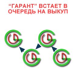 global_cadr02_24f06e19922a0c6c184a22369d
