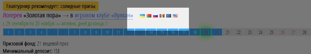 gt_flags.jpg