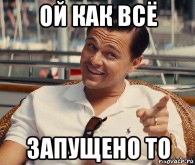 hitriy-getsbi_82048934_orig_.jpg