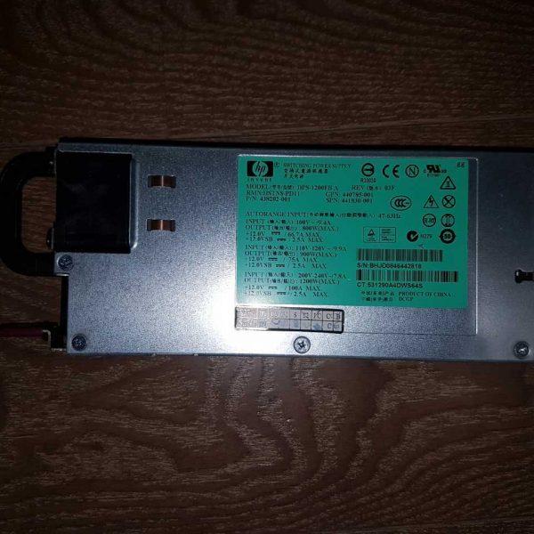 HP-DPS-1200-e1484151186242-600x600.jpg