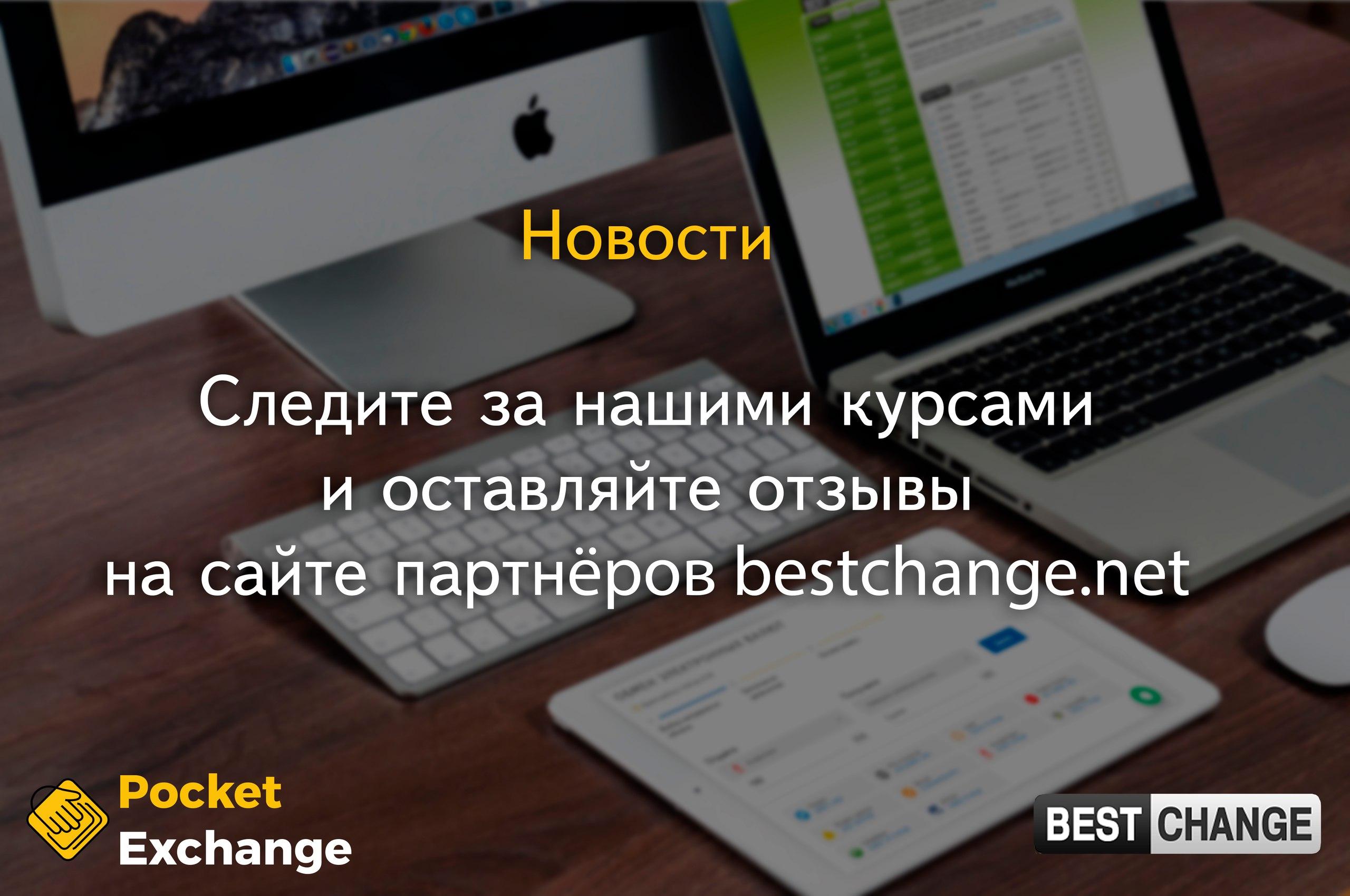 HTChAteO74g.jpg