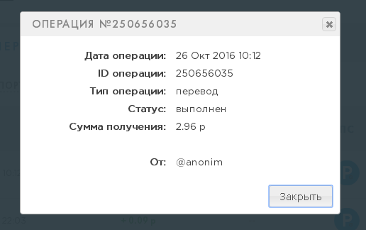 image1162814.png