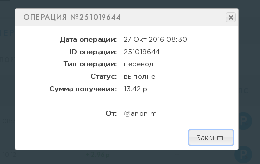 image1163518.png