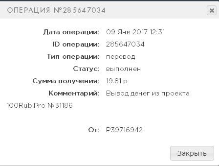 image1205911.jpg
