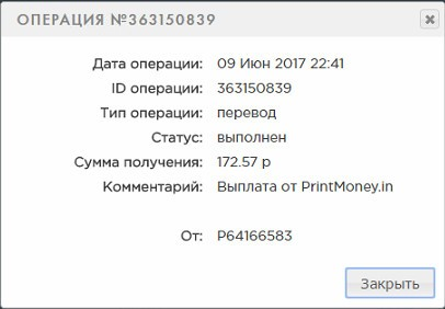 image1312245.jpg