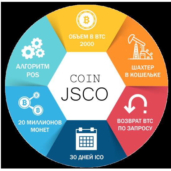 jsco-lg.png