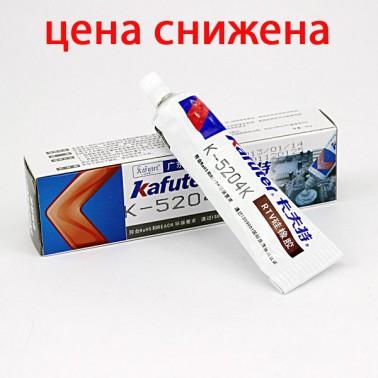 k-5204_01_b2.jpg