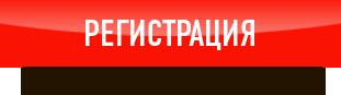 knopka_76689a3edcd45df04eae567843379550.