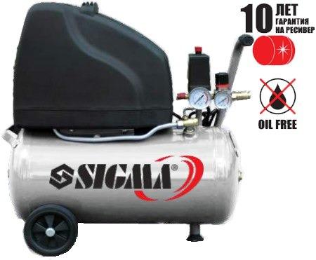 kompressor_sigma_7042111-92169444138805_