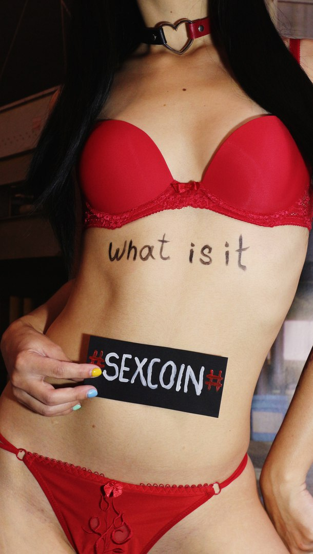 what is sexcoin