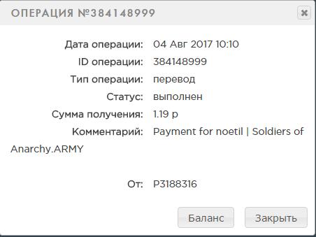 Mvt48p9ITf_RBA6KXc0Lug.png