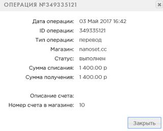 nanoset3_9f907cd43c81fe5910c9a4d5a2d3648