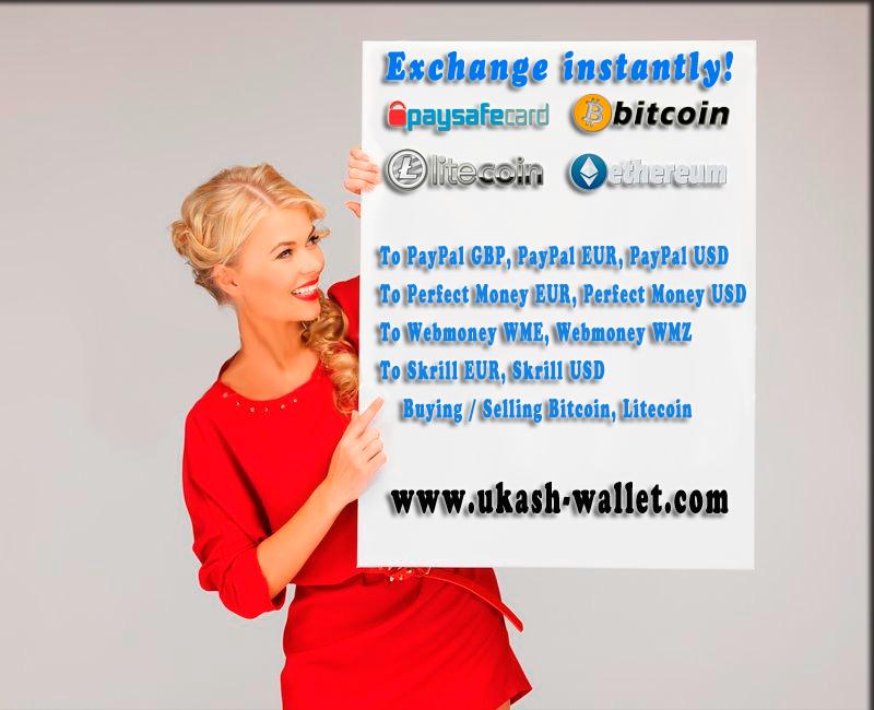 paysafecard-voucher-bitcoin-bank-transfe