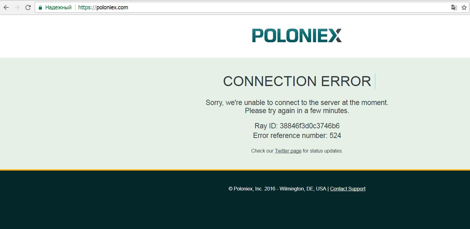 polo_slowdown.png