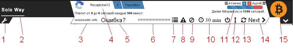 rotator_b7b2fb0288247231322ea638fd9dadad