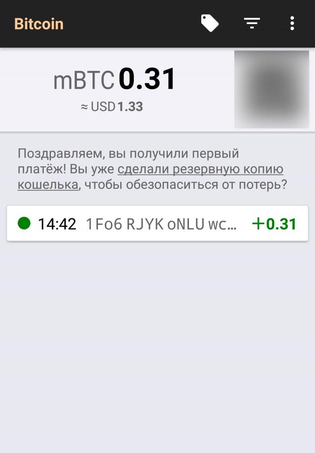Screenshot_20170817_182847.png