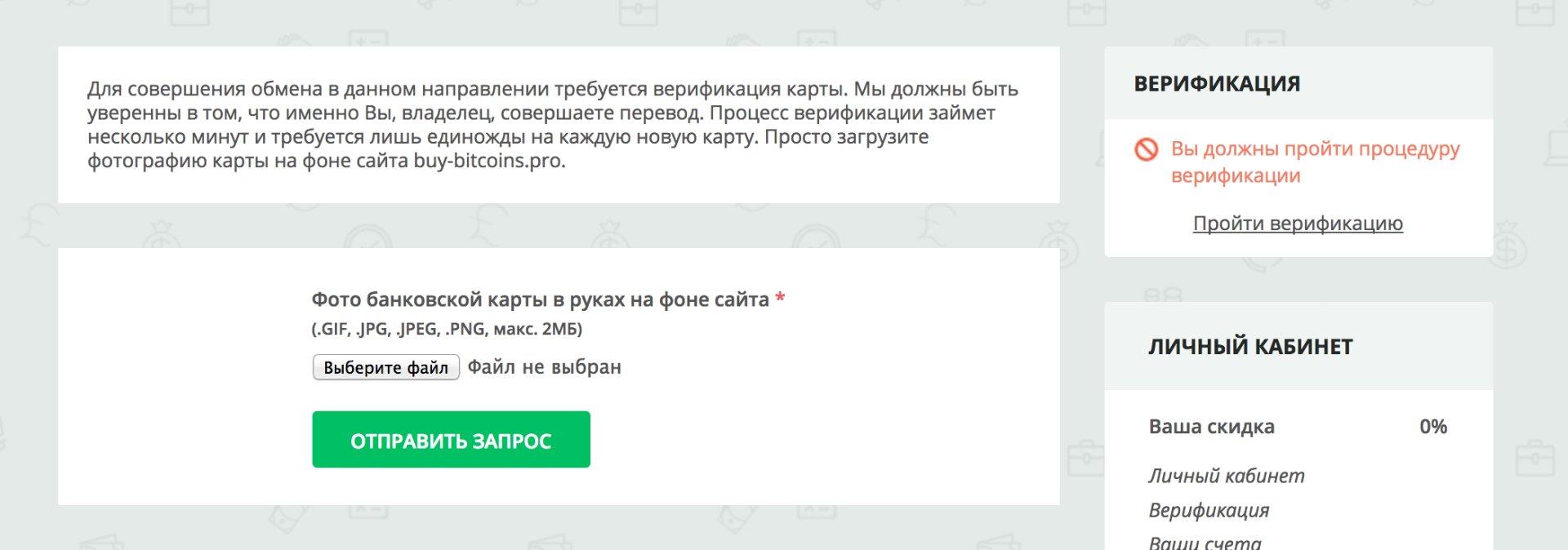Snymok_ekrana_2017_02_07_v_22_20_26.jpg
