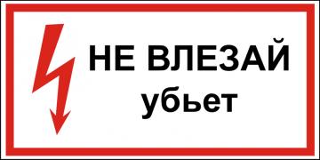 ssb14.png