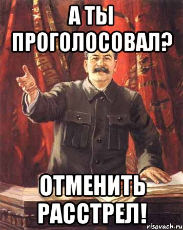 stalin_12385195_orig__d42350566ba8af7088