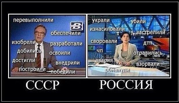 televidenie.jpg
