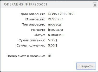 ugqor86t9og_e77f302d08d74341fa4a99dfc379