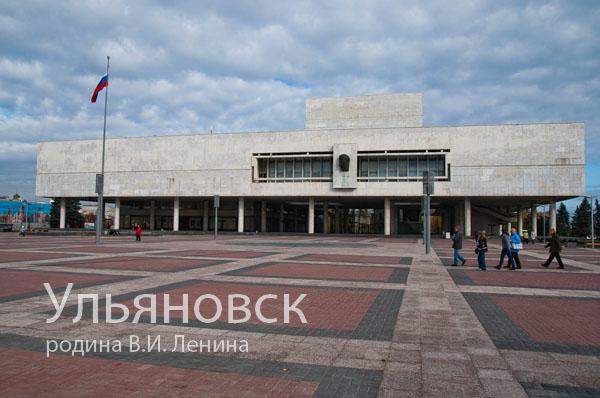 ulyanovsk_title_d26ed38c1c89e0b3ca243188