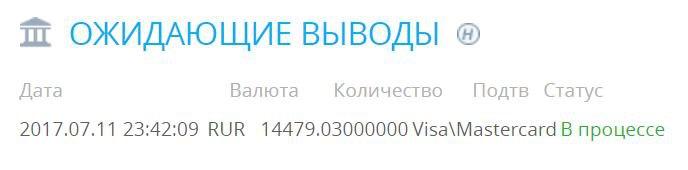 v52pyiz7qs4_36c9c9df46ca941e19c4074307bc