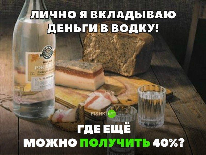 Vodka.1485097129.jpg