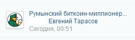 тарасов.png