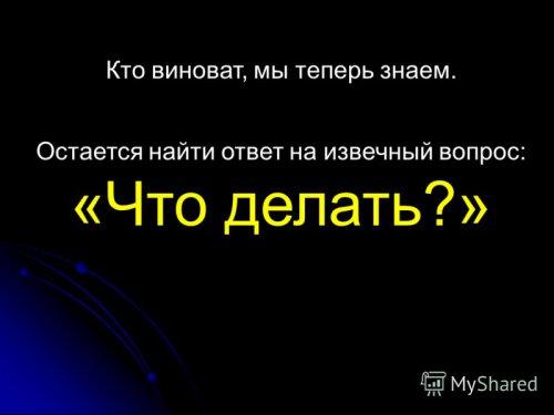 post-5058-0-64895600-1389972062_thumb.jpg