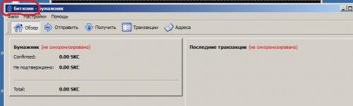 post-5378-0-55235200-1389956802_thumb.jpg